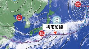 How to prepare for the rainy season by remembering the weather map of the rainy season in Japan